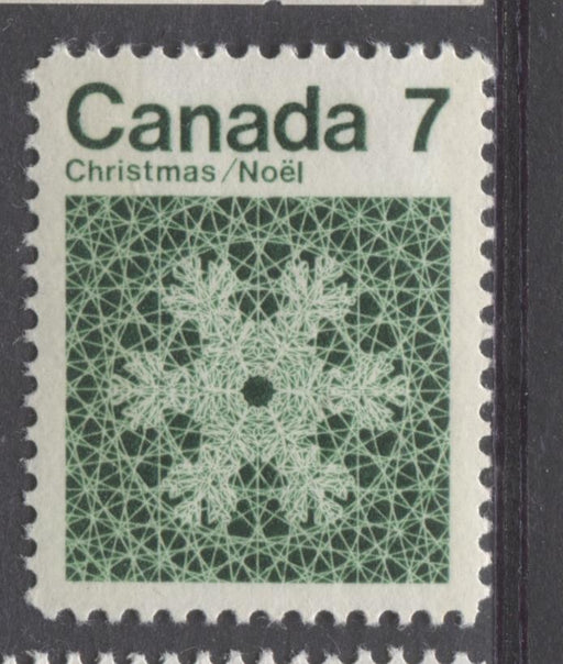 Canada #555 (SG#688) 7c Deep Emerald Snowflake 1971 Christmas Issue HF/MF Paper VF-84 NH Brixton Chrome