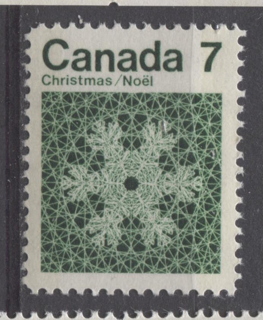 Canada #555p (SG#688p) 7c Deep Emerald Snowflake 1971 Christmas Issue Winnipeg 2 Bar Tag HF Paper VF-75/80 NH Brixton Chrome