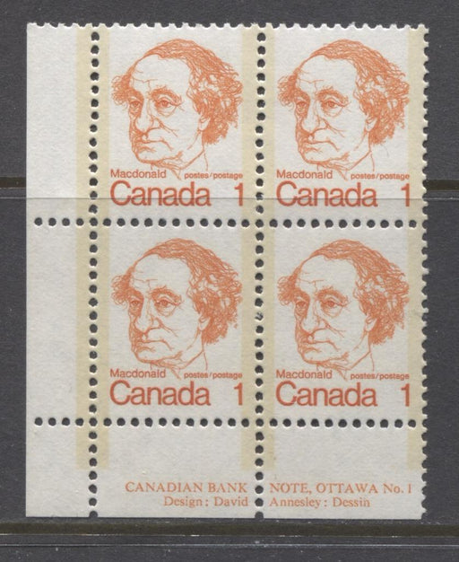 Canada #586 (SG#693) 1c Orange Macdonald 1972-1978 Caricature Issue LL Plate Block LF-fl, LF-LD Paper VF-84 NH Brixton Chrome