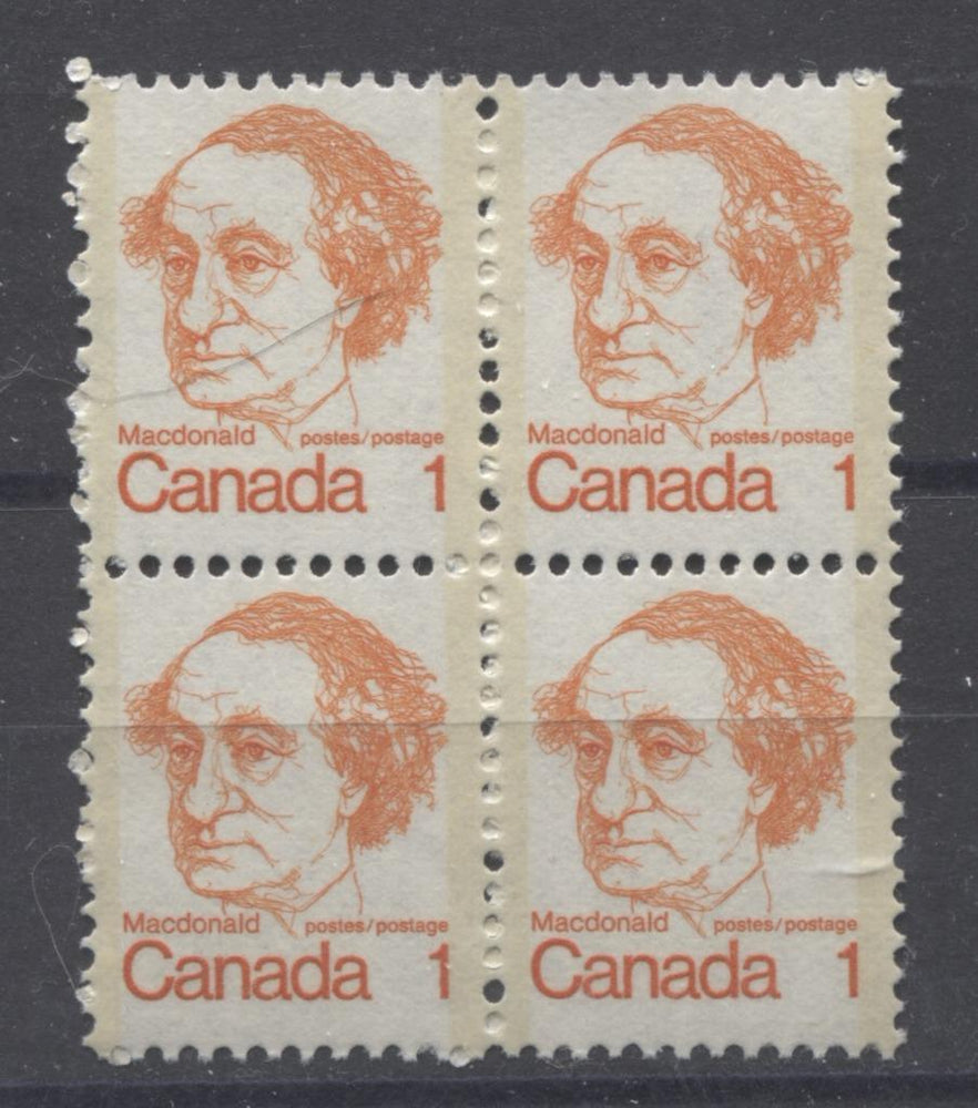 Canada #586ii (SG#693) 1c Orange Macdonald 1972-1978 Caricature Issue DF Paper Type 2 Block of 4 VF-75 NH Brixton Chrome