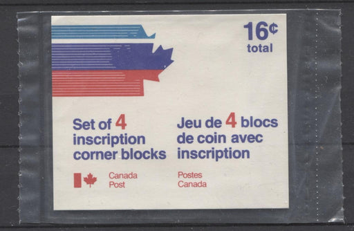 Canada #586iii (SG#693) 1c Orange Macdonald 1972-1978 Caricature Issue Ribbed Paper Type 4 Sealed Pack Of Plate Blocks VF-80 NH Brixton Chrome