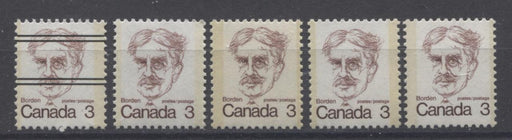 Canada #588, iii, xx (SG#695) 3c Maroon Borden 1972-1978 Caricature Issue 5 Different Papers F-70 NH Brixton Chrome