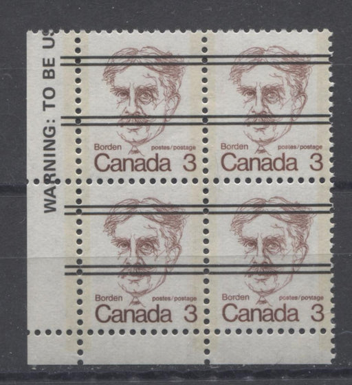 Canada #588xx (SG#695) 3c Maroon Borden 1972-1978 Caricature Issue Precancel LF Paper Type 3 LL VF-75 NH Brixton Chrome