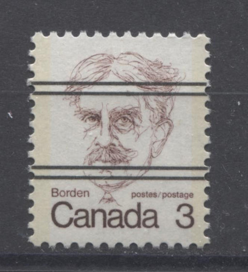 Canada #588xxi (SG#695) 3c ul Maroon Borden 1972-1978 Caricature Issue Precancel NF Paper Type 1 VF-75 NH Brixton Chrome