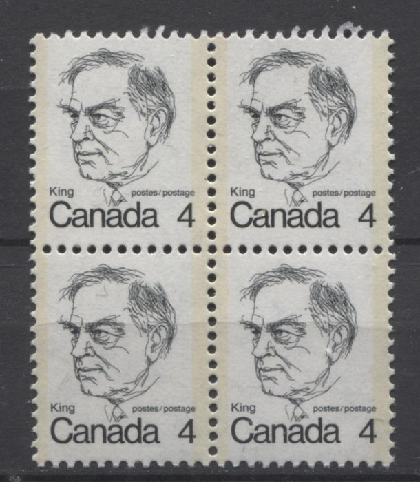 Canada #589 (SG#696) 4c Black King 1972-1978 Caricature Issue LF Paper Ty 13 Block of 4 With Tag Flaw VF-80NH Brixton Chrome