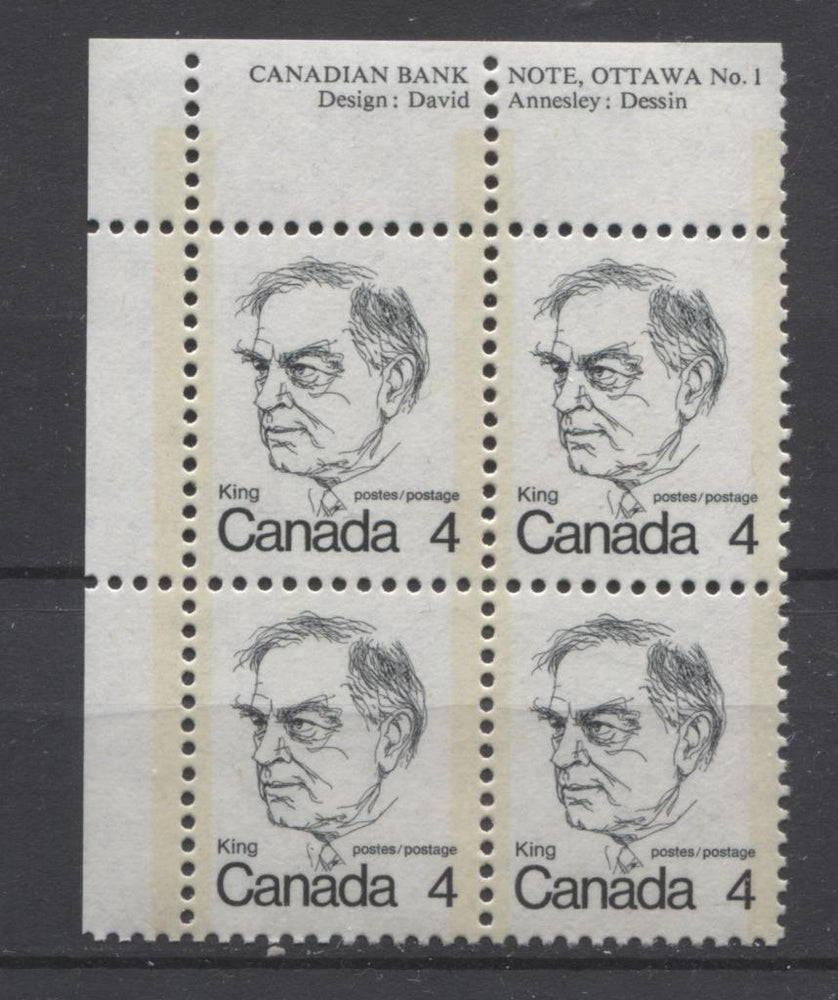 Canada #589 (SG#696) 4c Black King 1972-1978 Caricature Issue LF Paper Type 12 Plate 1 UL VF-80 NH Brixton Chrome