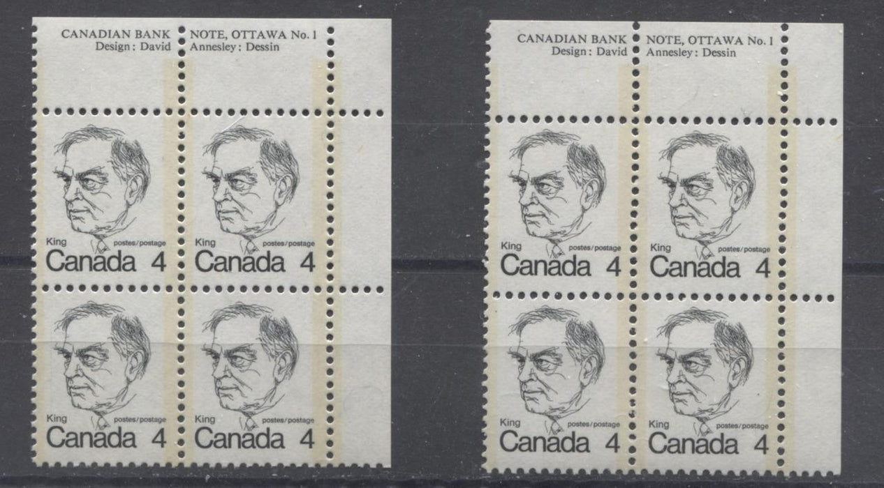Canada #589 (SG#696) 4c Black King 1972-1978 Caricature Issue LF Paper Type 12 Plate 1 UR VF-75 NH Brixton Chrome