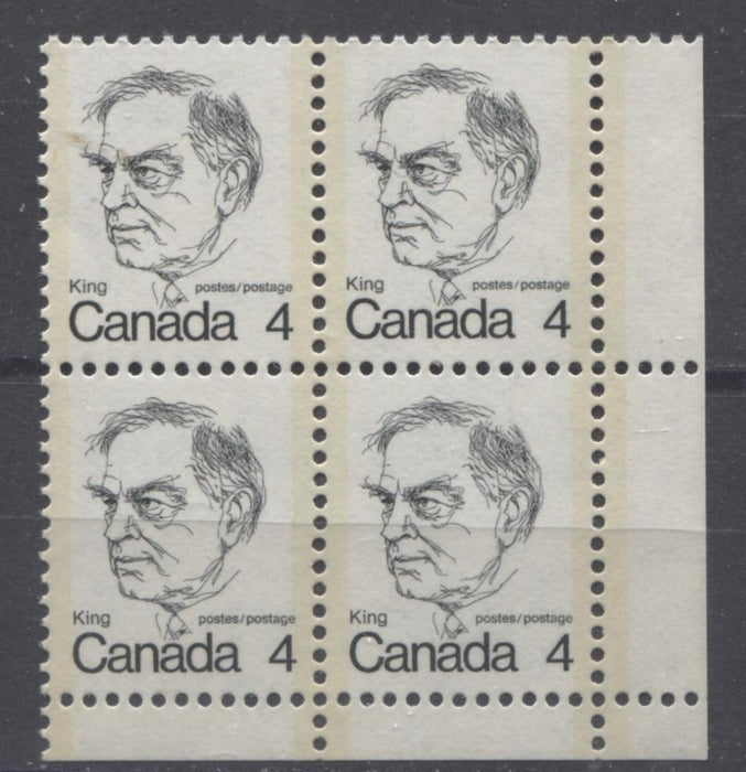 Canada #589 (SG#696) 4c Black King 1972-1978 Caricature Issue LF Paper Type 13 Blank LR VF-80 NH Brixton Chrome