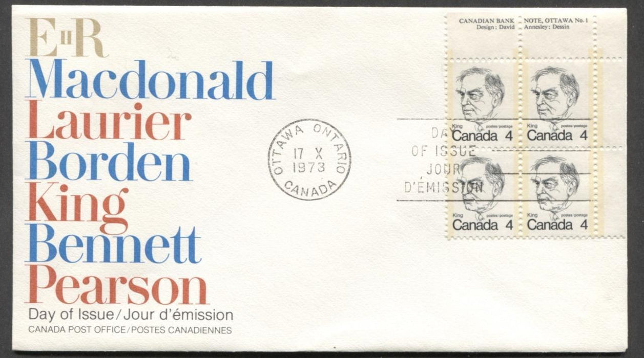 Canada #589 (SG#696) 4c Black King 1972-1978 Caricature Issue LF Paper Type 9 UR Block On FDC SUP-98 Brixton Chrome