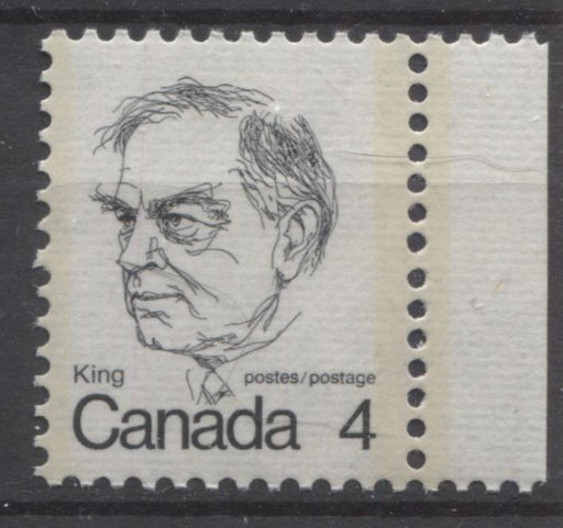 Canada #589vi (SG#696) 4c Black King 1972-1978 Caricature Issue DF/HF Ribbed Paper VF-80 NH Brixton Chrome