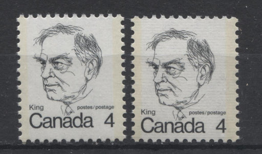 Canada #589vi,vii (SG#696) 4c Black King 1972-1978 Caricature Issue DF/HF and HF Papers VF-75 NH Brixton Chrome