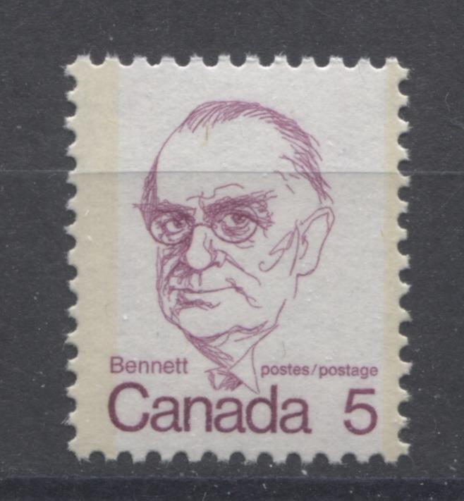 Canada #590iii (SG#697) 5c Rose Lilac Bennett 1972-1978 Caricature Issue MF Paper VF-75 NH Brixton Chrome