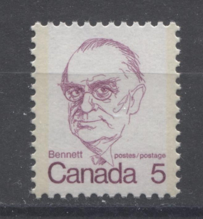 Canada #590iii (SG#697) 5c Rose Lilac Bennett 1972-1978 Caricature Issue MF Paper VF-80 NH Brixton Chrome