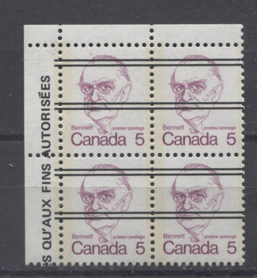 Canada #590xx (SG#697) 5c Rose Lilac Bennett 1972-1978 Caricature Issue LF Paper Type 3 Blank UL VF-75 NH Brixton Chrome