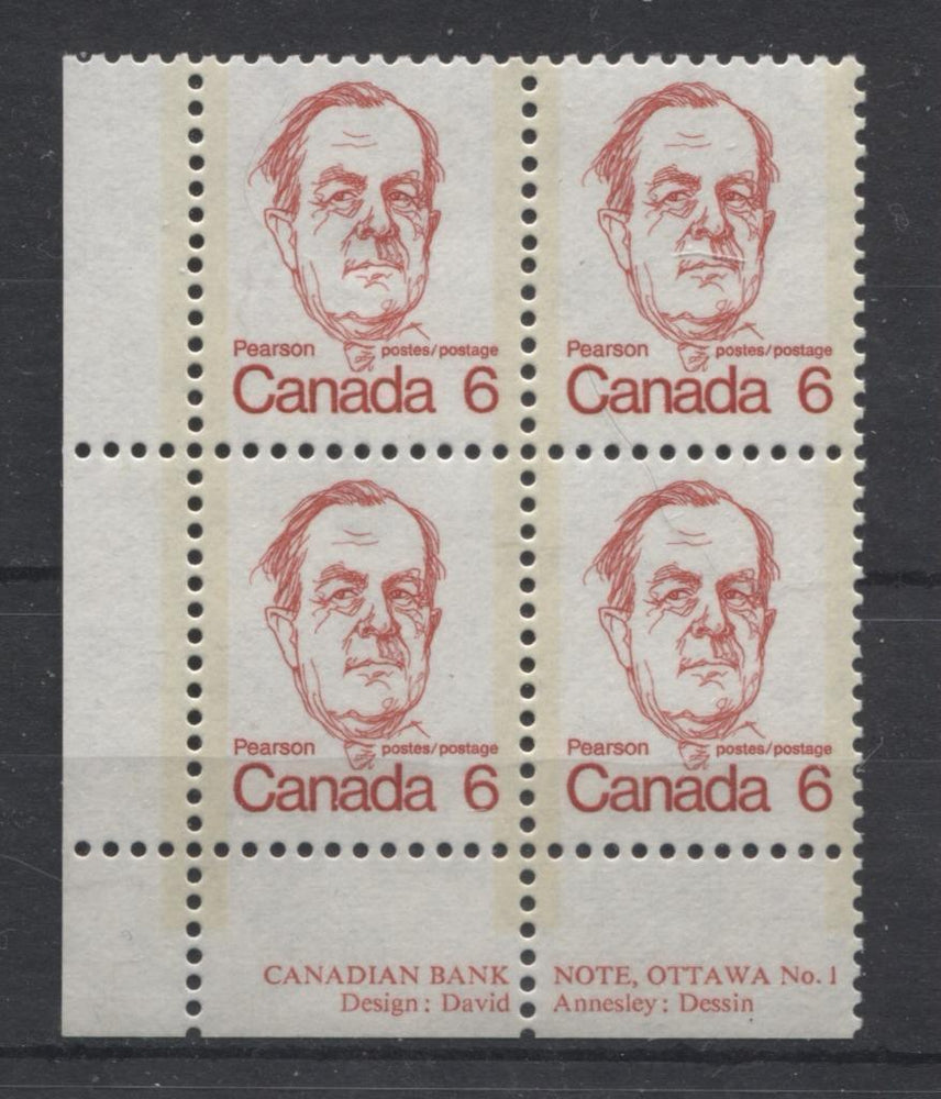 Canada #591iii (SG#698) 6c Bright Scarlet Pearson 1972-1978 Caricature Issue LF Paper Type 15 Plate 1 LL VF-75 NH Brixton Chrome
