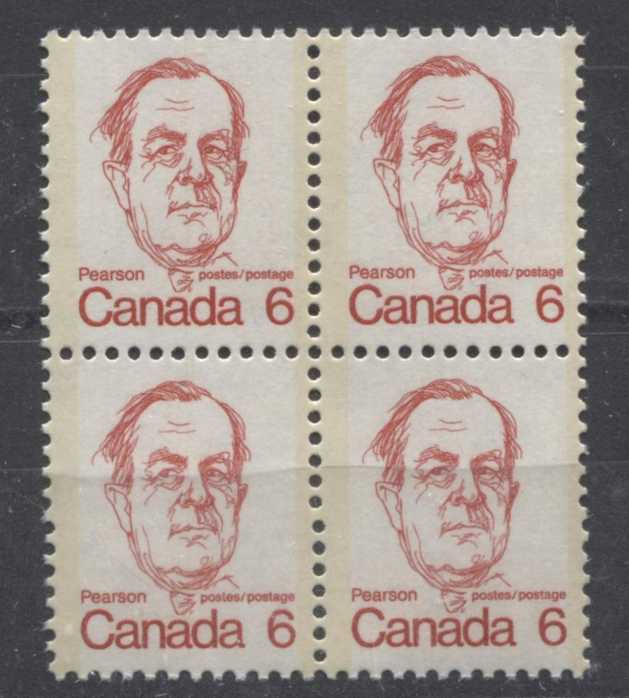 Canada #591iv (SG#698) 6c Bright Scarlet Pearson 1972-1978 Caricature Issue MF Paper Type 2 Mis-Perf Block VF-75 NH Brixton Chrome