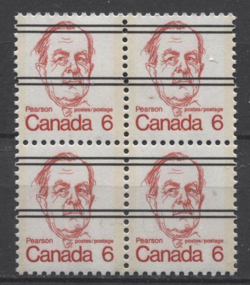 Canada #591xxiii (SG#698) 6c Bright Scarlet Pearson 1972-1978 Caricature Issue HF Paper Mis-Perf Block VF-75 NH Brixton Chrome