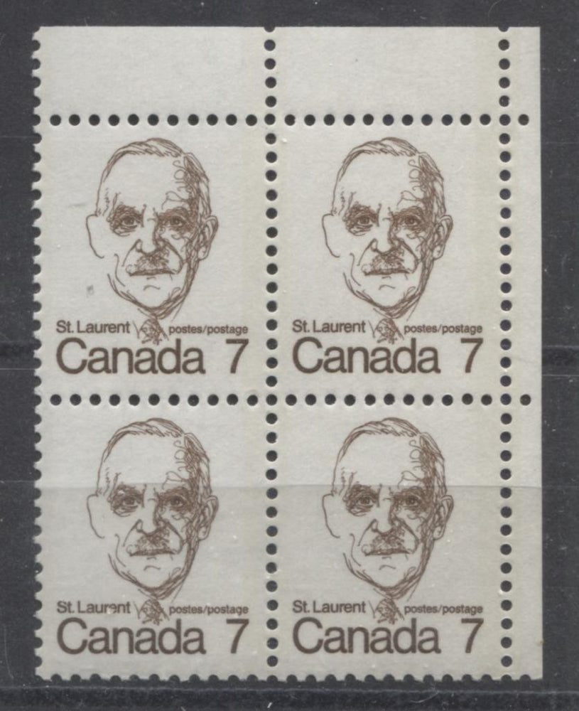 Canada #592 (SG#699) 7c Deep Brown St. Laurent 1972-1978 Caricature Issue DF Paper Type 1 Blank UR VF-75 NH Brixton Chrome
