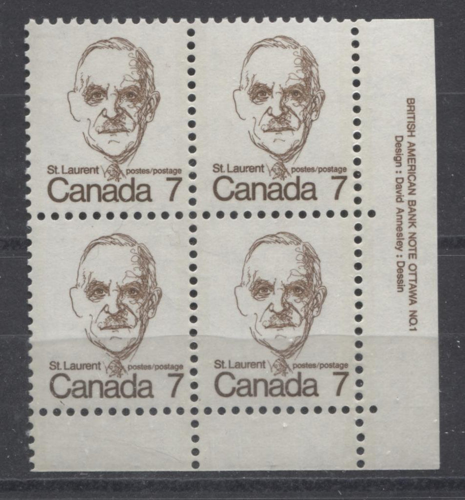 Canada #592 (SG#699) 7c Deep Brown St. Laurent 1972-1978 Caricature Issue DF Paper Type 1 Plate 1 LR VF-75 NH Brixton Chrome