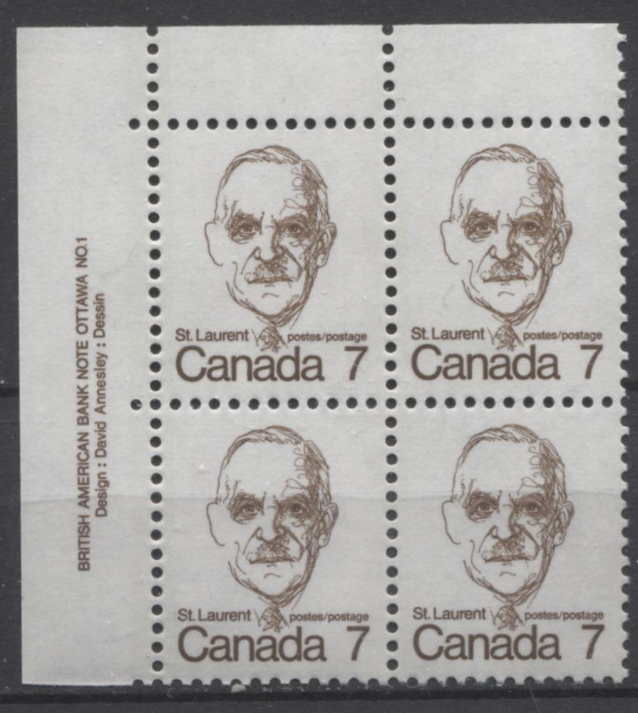 Canada #592 (SG#699) 7c Deep Brown St. Laurent 1972-1978 Caricature Issue DF Paper Type 4 Plate 1 UL VF-80 NH Brixton Chrome