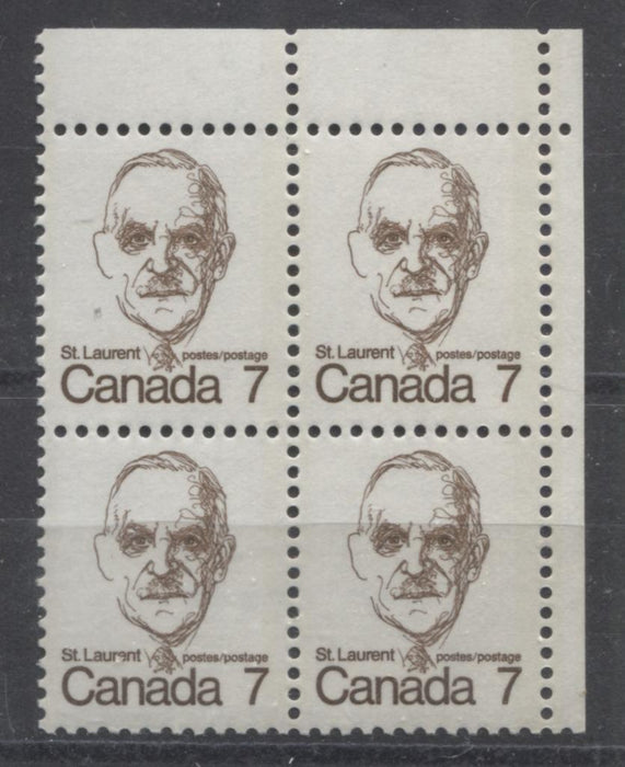 Canada #592 (SG#699) 7c Deep Brown St. Laurent 1972-1978 Caricature Issue DF Paper Type 9 Blank UR VF-75 NH Brixton Chrome