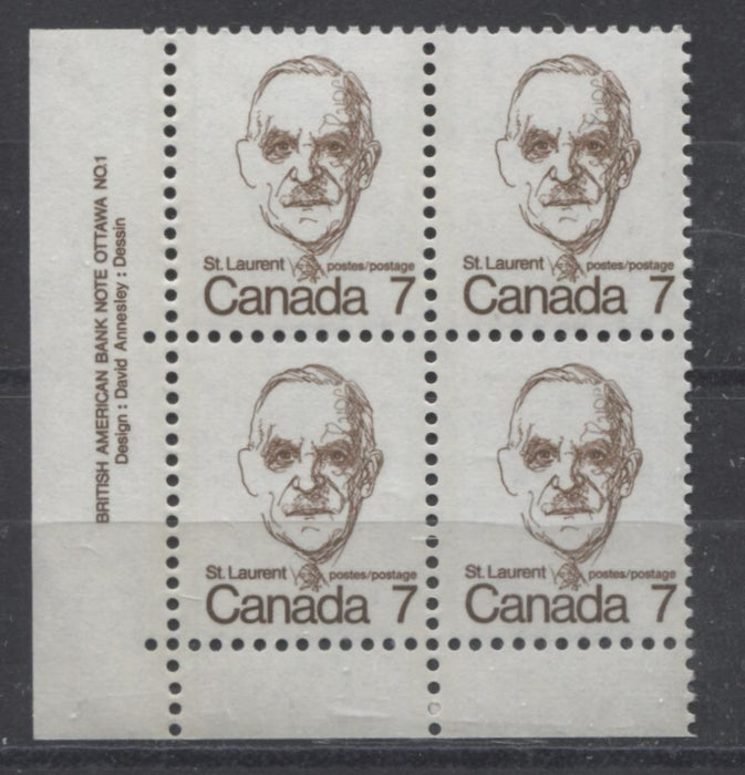 Canada #592 (SG#699) 7c Deep Brown St. Laurent 1972-1978 Caricature Issue DF Paper Type 9 Plate 1 LL F-70 NH Brixton Chrome