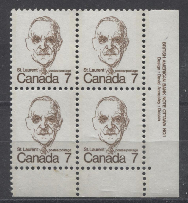 Canada #592 (SG#699) 7c Deep Brown St. Laurent 1972-1978 Caricature Issue DF Paper Type 9 Plate 1 LR VF-80 NH Brixton Chrome