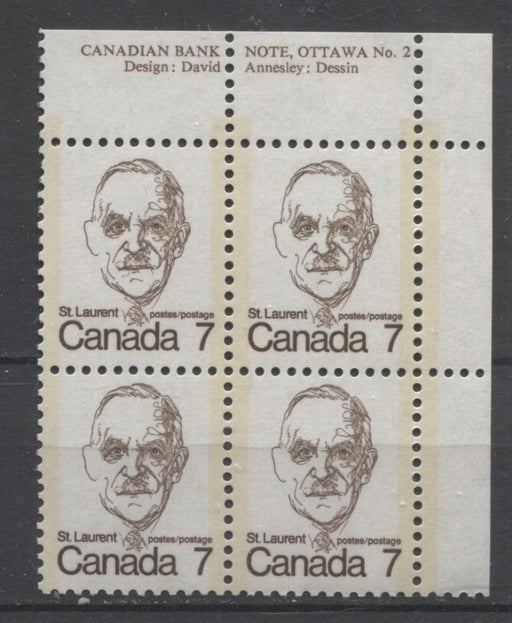 Canada #592iii (SG#699) 7c Sepia St. Laurent 1972-1978 Caricature Issue NF Paper Type 3 Plate 2 UR VF-75 NH Brixton Chrome