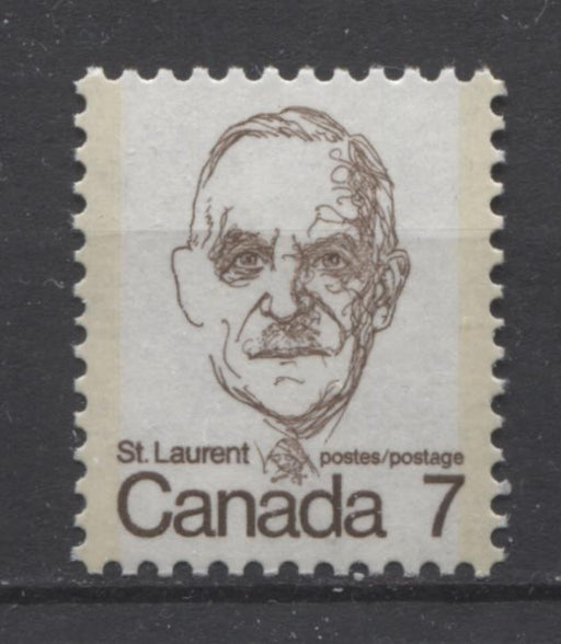 Canada #592iii (SG#699) 7c Sepia St. Laurent 1972-1978 Caricature Issue NF Paper Type 7 VF-84 NH Brixton Chrome
