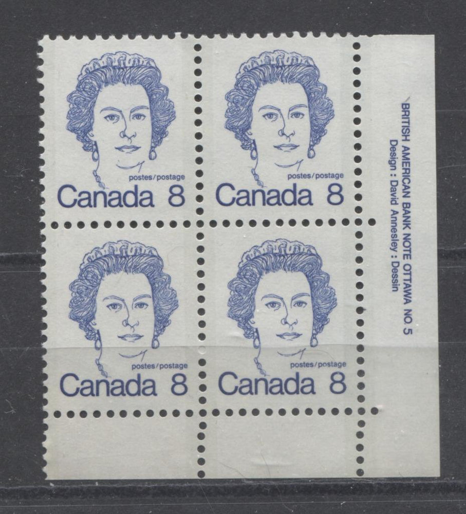 Canada #593 (SG#700) 8c Ultramarine Queen Elizabeth II 1972-1978 Caricature Issue Plate 5 LR NF Paper Type 3 VF-80 NH Brixton Chrome