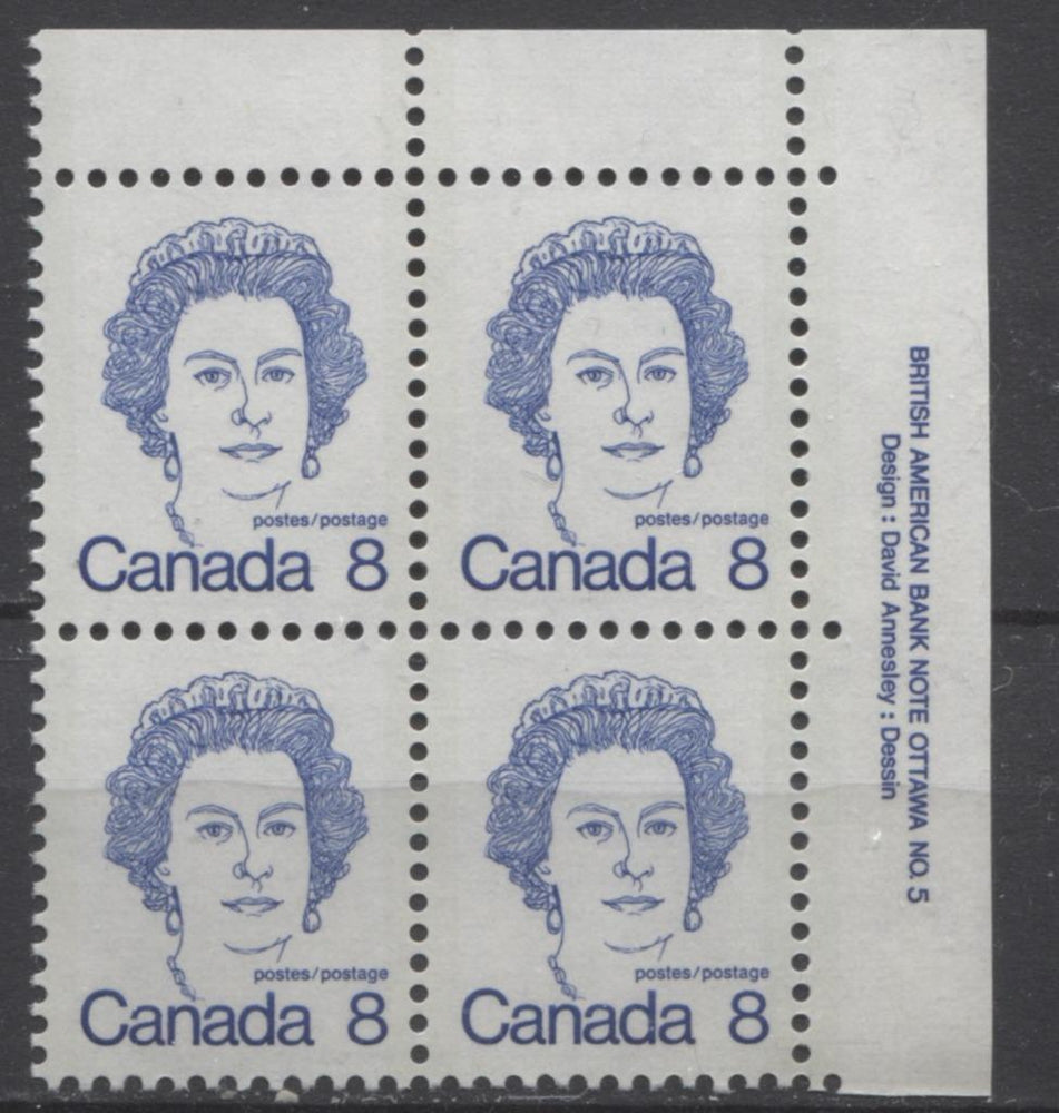 Canada #593 (SG#700) 8c Ultramarine Queen Elizabeth II 1972-1978 Caricature Issue Plate 5 UR NF Paper Type 3 VF-75 NH Brixton Chrome