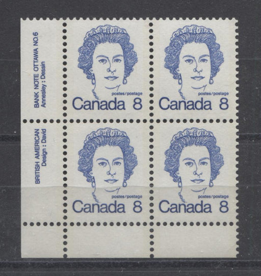 Canada #593b (SG#700a) 8c Ultramarine Queen Elizabeth II 1972-1978 Caricature Issue Plate 6 LL NF Paper Type 1 VF-75 NH Brixton Chrome