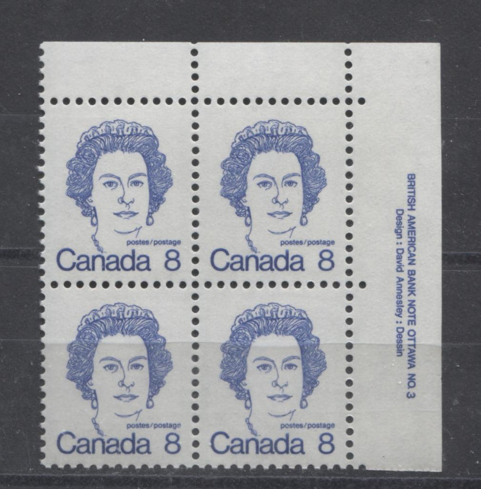 Canada #593i (SG#700)8c Ultramarine Queen Elizabeth II 1972-1978 Caricature Issue Plate 3 UR DF Paper Type 5 VF-80 NH Brixton Chrome