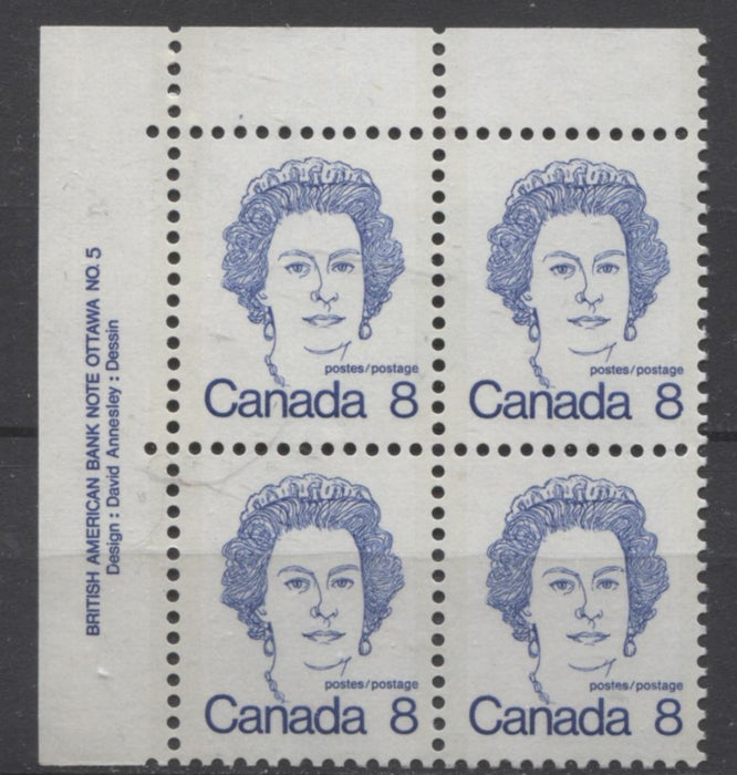 Canada #593iii (SG#700) 8c Ultramarine Queen Elizabeth II 1972-1978 Caricature Issue Plate 5 UL LF Paper Type 4 VF-75 NH Brixton Chrome