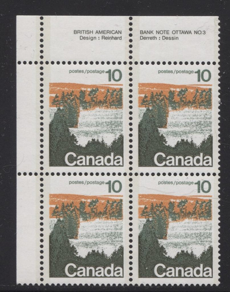 Canada #594aii (SG#702b) 10c Forest 1972-1978 Caricature Issue Type 2, Perf. 13.3, GT-2 OP-2 Paper Type 5 Plate 3 UL VF-84 NH Brixton Chrome