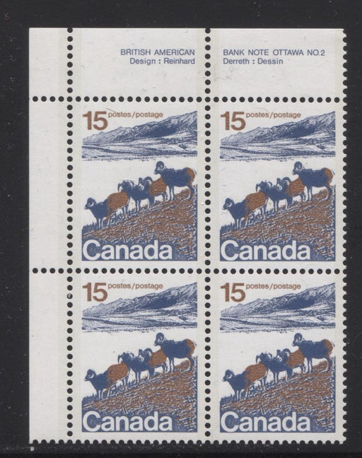 Canada #595ai (SG#703b) 15c Mountain Sheep 1972-1978 Caricature Issue Type 2, Perf. 13.3, GT-2 OP-2 Tagging Plate 2 UL Blue Tail Variety MF Paper VF-80 NH Brixton Chrome