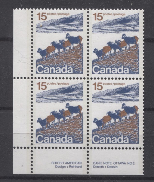 Canada #595aii (SG#703b) 15c Mountain Sheep 1972-1978 Caricature Issue Type 2, Plate 2 LL Raised Rump Variety LF/F Paper VF-80 NH Brixton Chrome