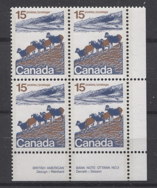 Canada #595aii (SG#703b) 15c Mountain Sheep 1972-1978 Caricature Issue Type 2, Plate 2 LR Raised Rump DF/MF Type 1 VF-84 NH Brixton Chrome