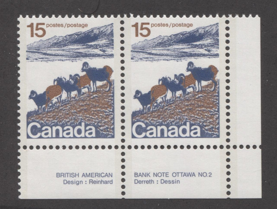 Canada #595aii (SG#703b) 15c Mountain Sheep 1972-1978 Caricature Issue Type 2, Plate 2 LR Raised Rump Variety DF/MF Paper Type 1 VF-80 NH Brixton Chrome