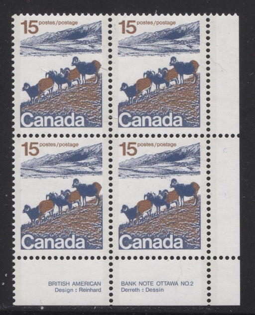 Canada #595aii (SG#703b) 15c Mountain Sheep 1972-1978 Caricature Issue Type 2, Plate 2 LR Raised Rump Variety DF/MF Type 2 VF-84 NH Brixton Chrome