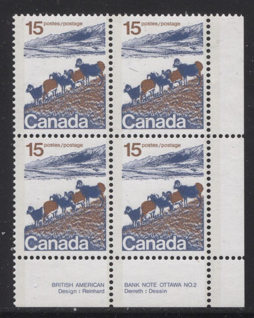 Canada #595aii (SG#703b) 15c Mountain Sheep 1972-1978 Caricature Issue Type 2, Plate 2 LR Raised Rump Variety LF/F Paper F-70 NH Brixton Chrome