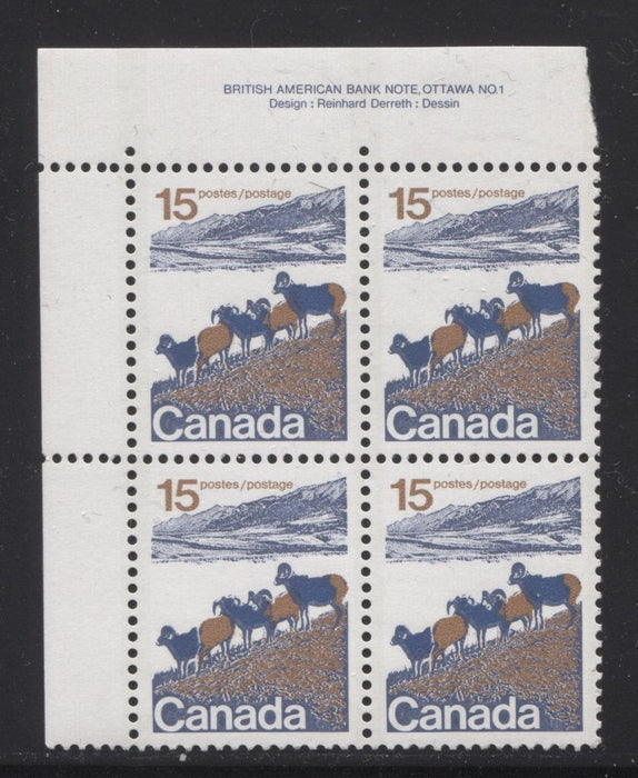Canada #595ii (SG#703) 15c Mountain Sheep 1972-1978 Caricature Issue Type 1, 3 mm OP-2 Tagging, Paper Type 11 Plate 1 UL VF-84 NH Brixton Chrome