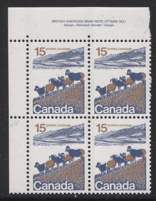 Canada #595ii (SG#703) 15c Mountain Sheep 1972-1978 Caricature Issue Type 1, 3 mm OP-2 Tagging, Paper Type 2 Plate 1 UL VF-75 NH Brixton Chrome