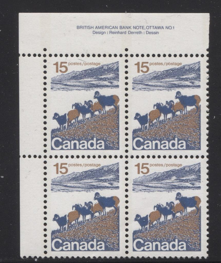 Canada #595ii (SG#703) 15c Mountain Sheep 1972-1978 Caricature Issue Type 1, 3 mm OP-2 Tagging, Paper Type 3 Plate 1 UL VF-80 NH Brixton Chrome