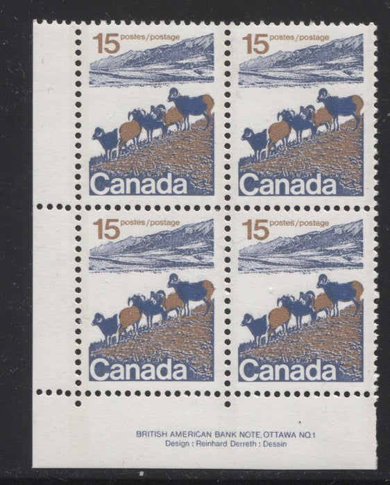 Canada #595ii (SG#703) 15c Mountain Sheep 1972-1978 Caricature Issue Type 1, 3 mm OP-2 Tagging, Paper Type 4 Plate 2 LL VF-80 NH Brixton Chrome