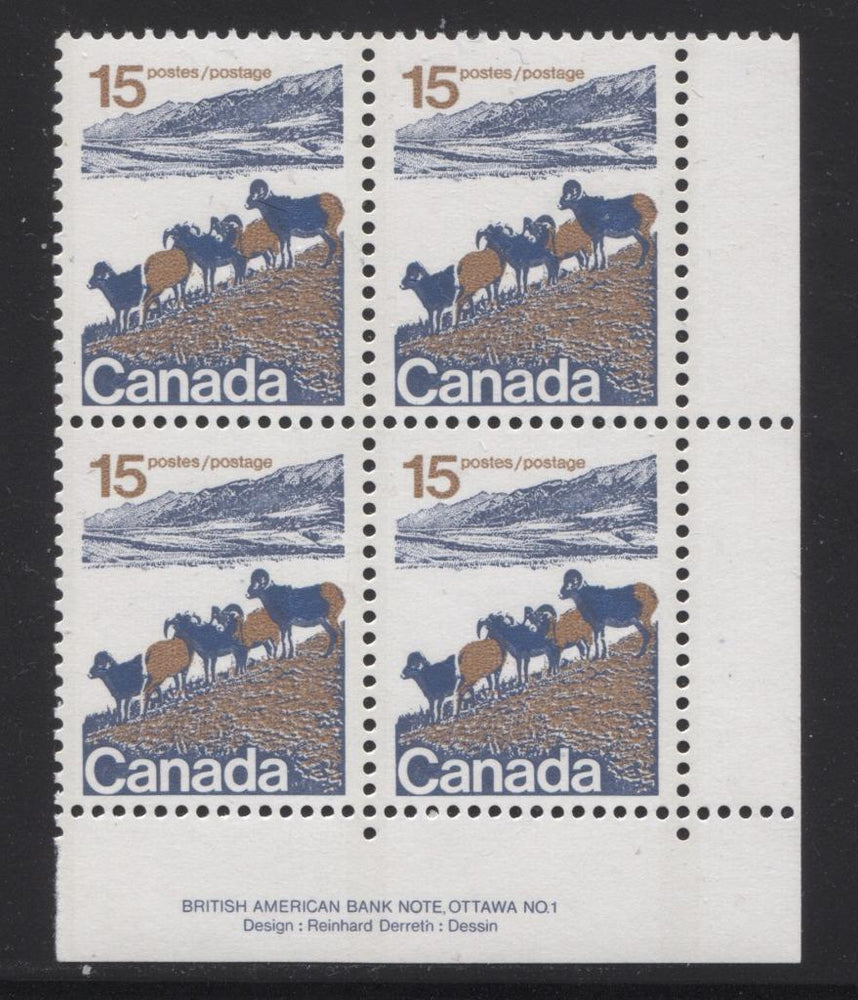 Canada #595ii (SG#703) 15c Mountain Sheep 1972-1978 Caricature Issue Type 1, 3 mm OP-2 Tagging, Paper Type 7 Plate 1 LR VF-75 NH Brixton Chrome