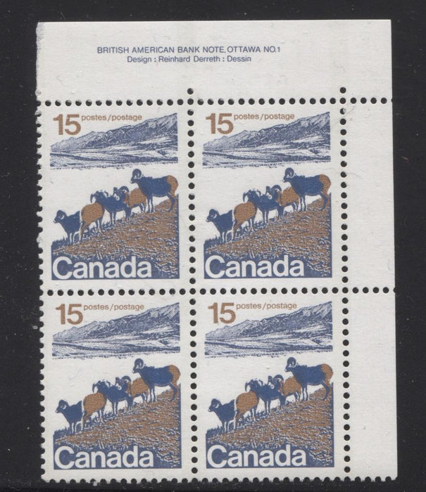 Canada #595ii (SG#703) 15c Mountain Sheep 1972-1978 Caricature Issue Type 1, 3 mm OP-2 Tagging, Paper Type 7 Plate 1 UR VF-80 NH Brixton Chrome