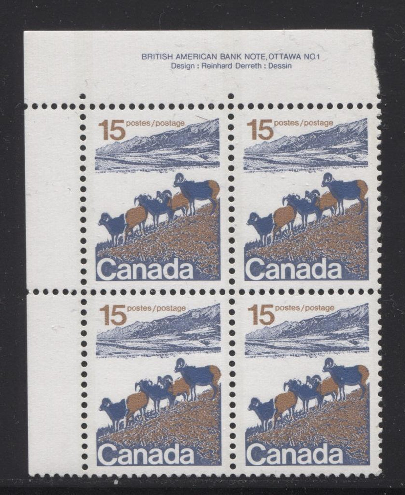 Canada #595ii (SG#703) 15c Mountain Sheep 1972-1978 Caricature Issue Type 1, 3 mm OP-2 Tagging, Paper Type 8 Plate 1 UL VF-84 NH Brixton Chrome