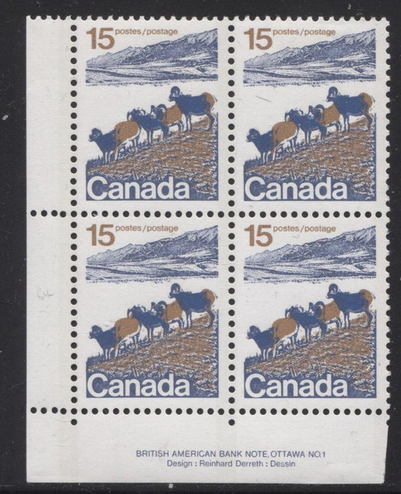 Canada #595ii (SG#703) 15c Mountain Sheep 1972-1978 Caricature Issue Type 1, 3 mm OP-2 Tagging, Unlisted Blue Tail Variety VF-80 NH Brixton Chrome