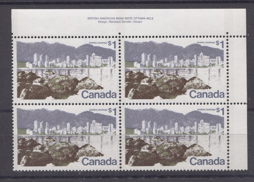 Canada #599aiv (SG#709a) $1 Vancouver 1972-1978 Caricature Issue Perf.13.3, Dark Brown Rocks MF Paper Type 1 UR VF-80 NH Brixton Chrome